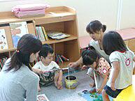 子育て支援室&相談室